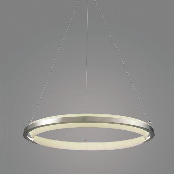 Nimba LED Pendelleuchte Edelstahl